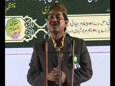 Tahir Faraz - 5 - All India Naatiya Mushaira 2013
