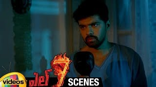 Adith Arun Tries To Find Out the Mystery  | L7 Telugu Movie Scenes | Pooja Jhaveri | Mango Videos - MANGOVIDEOS