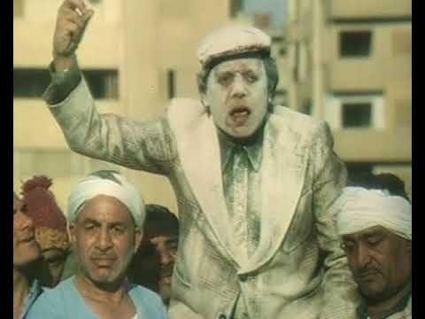 انا أبن سبعه وزرابيني طالعة | فيلم إحترس من الخط