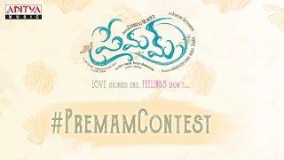 Evare Cover Contest - Listen🎧 Sing♪ Record📷 Mail us✉ || Premam Songs - ADITYAMUSIC