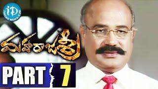 Maharajasri Full Movie Part 7 || Rishi, Nikita Thukral || S S Nivas || MM Srilekha - IDREAMMOVIES