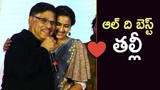 Producer Allu Aravind Speech @ Happy Wedding Pre Release Event   TFPC - TFPC