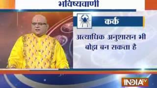 Bhavishyavani | October 25, 2014 -  CANCER - INDIATV
