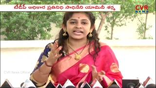 Sadineni Yamini Speakes with Media at Chandrababu's Dharma Porata Deeksha | Delhi | CVR - CVRNEWSOFFICIAL