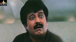 Dopidi Movie Comedy Scenes Back to Back | | Vijay, Trisha, Vivek | Sri Balaji Video - SRIBALAJIMOVIES