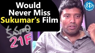 I Would Never Miss Sukumar's Film - Rathnavelu || Talking Movies With iDream - IDREAMMOVIES