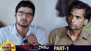 Chitram Kadu Nijam Latest Telugu Horror Movie | Darshan | Pallavi | Apoorva | Part 1 | Mango Videos - MANGOVIDEOS