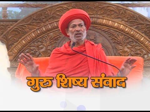 Guru-Sishya Samvad | 16 MAy 2017 (Part 1)
