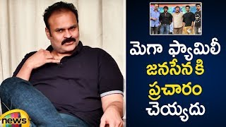 Mega Family Don't Involve in Pawan Kalyan Jenasena Campaigns | Naga Babu Latest Interview |MangoNews - MANGONEWS