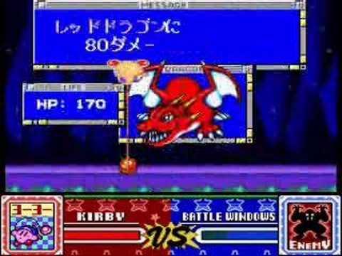星のカービィSDX 格闘王への道