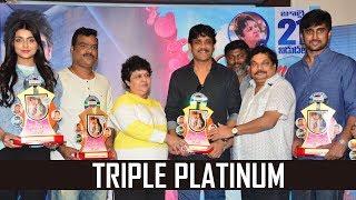 Vaisakham Triple platinum Disc Function | Harish | Avanthika | TFPC - TFPC