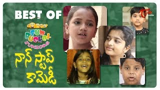 BEST OF FUN BUCKET JUNIORS | Funny Compilation Vol 11 | Back to Back Kids Comedy | TeluguOne - TELUGUONE