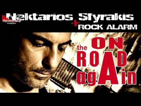 Nektarios Sfirakis + Rock Alarm @ Golden Hole (Νέα Φιλαδέλφεια) |19/9 [Video]
