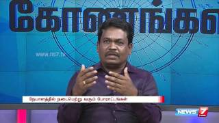 "Konangal 03-11-2015 ""Is India losing its grip in border issues ?"" – NEWS 7 TAMIL Show"