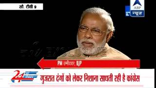 Congress should answer for its sins: Modi - ABPNEWSTV