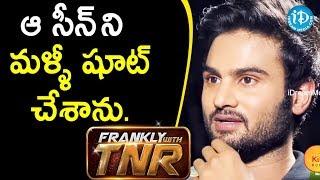 ఆ సీన్ ని మళ్ళీ షూట్ చేశాను. - Actor Sudheer Babu     Frankly With TNR - IDREAMMOVIES