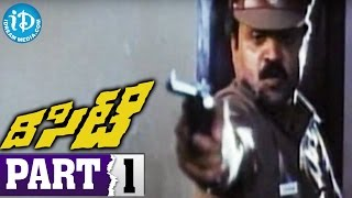 The City Full Movie Part 1 || Suresh Gopi, Urvashi, Durga || I V Shashi || Johnson - IDREAMMOVIES