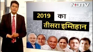 Simple Samachar With Aunindyo Chakravarty, April 22, 2019 - NDTVINDIA