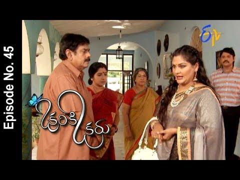 Okariki Okaru | 28th June 2017 | Full Episode No 45 | ETV Telugu | cinevedika.com
