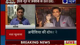 Delhi:  एयरहोस्टेस अनीशिया मौत मिस्ट्री: इंडिया न्यूज़ पर अनीशिया केस की सबसे बड़ी गवाही सुनिए - ITVNEWSINDIA