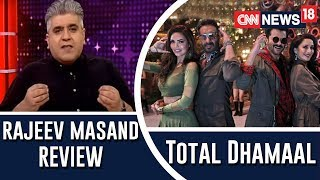 Rajeev Masand review of Total Dhamaal - IBNLIVE