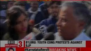 Youth Congress workers protest outside Haryana resort where Karnataka BJP MLAs are lodged - NEWSXLIVE