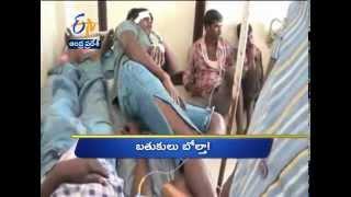 20th: Ghantaraavam 11 AM Heads ANDHRA - ETV2INDIA
