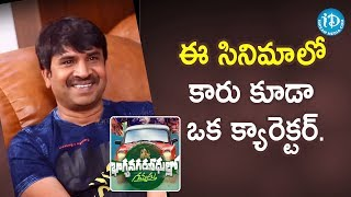 Actor Srinivas Reddy About Bhagya Nagara Veedhullo Gammathu | iDream Movies - IDREAMMOVIES