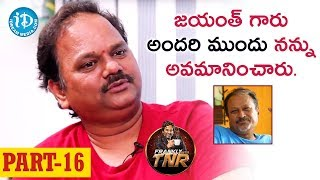Director V N Aditya Exclusive Interview Part #16 | Frankly With TNR | Talking Movies With iDream - IDREAMMOVIES