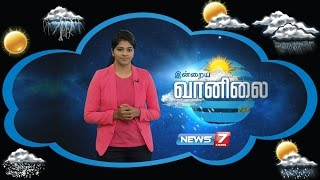 Weather Forecast 20-10-2016 – News7 Tamil Show