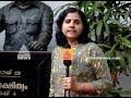 Kk Rema Rmp Leader In Vatakara Parliament Constituency #withleader