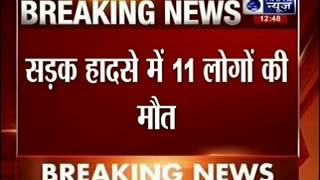 11 killed in road accident in Rajasthan - ITVNEWSINDIA