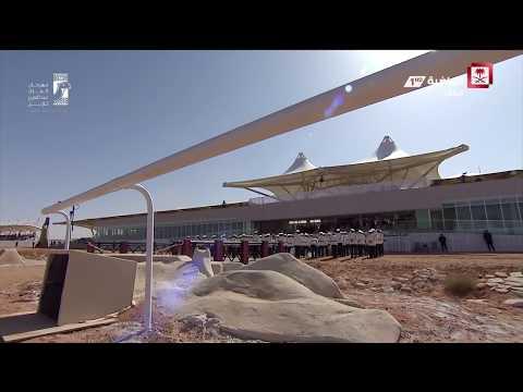 الحفل الختامي لمهرجان الملك عبدالعزيز للإبل 1 فبراير 2018 م HD