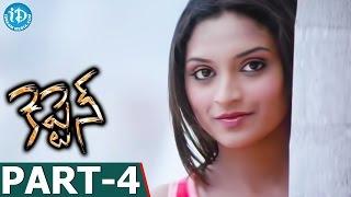 Captain Full Movie Part 4 ||  Vijayakanth, Ramki, Sheryl Brindo || Kalaimani || Sabesh Murali - IDREAMMOVIES