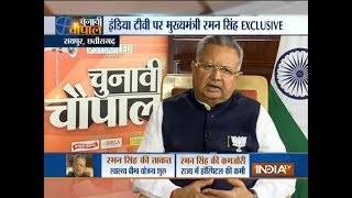 Exclusive: Chhattisgarh CM Raman Singh promises to eradicate corruption within 5 years - INDIATV