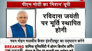 Morning Breaking: PM Modi to visit for mission U.P - ZEENEWS