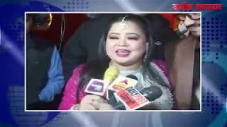 video : कपिल शर्मा की जागो पर पहुंचे बॉलीवुड और पॉलीवुड के फिल्मी सितारे