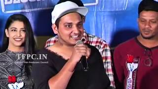 Husharu Movie 50 Days Celebrations | Radhan | Sunny M.R | Varikuppala Yadagiri | TFPC - TFPC