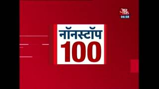 Non-Stop 100: Rahul's Supporters Celebrates His Coronation As Party President - AAJTAKTV
