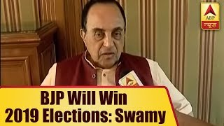 I Don't Agree With GST And Demonetisation Was Unplanned, Subramanian Swamy Tells ABP News - ABPNEWSTV