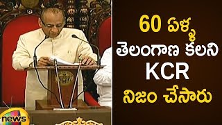 Governor Narasimhan Appreciates KCR Over Telangana Development | Telangana Assembly 2019 |Mango News - MANGONEWS