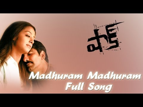 Madhuram Madhuram Full Song || Shock - Movie ||  Ravi Teja, Jyothika
