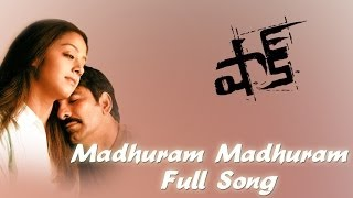 Madhuram Madhuram Full Song || Shock - Movie ||  Ravi Teja, Jyothika - ADITYAMUSIC