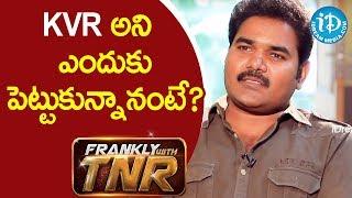 KVR అని ఎందుకు పెట్టుకున్నానంటే? - Dorasani Movie Director KVR Mahendra||Frankly With TNR - IDREAMMOVIES