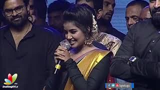 Tej I Love You audio launch | Chiranjeevi | Sai Dharam Tej | Anupama Parameswaran - IGTELUGU