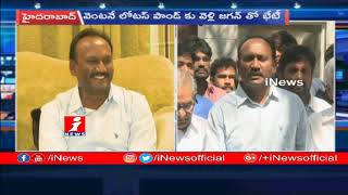 Amanchi Krishnamohan Resigned To TDP | Meets YS Jagan At Lotus Pond To Join YSRCP | iNews - INEWS