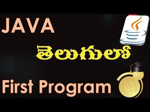 First program in Java - Java