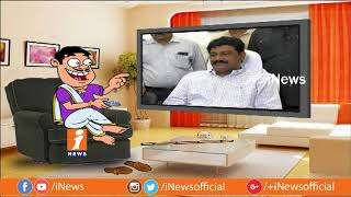 Dada Counter To Minister Ganta Srinivasa Rao Over Comments On Pawan Kalyan | Pin Counter | iNews - INEWS