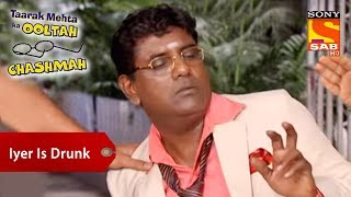 Iyer Is Drunk | Taarak Mehta Ka Ooltah Chashmah - SABTV