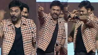 Venkatesh Hilarious Speech @ Venky Mama Musical Night Event | TFPC - TFPC